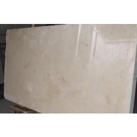 Мраморные слябы Crema Marfil 1 Сорт